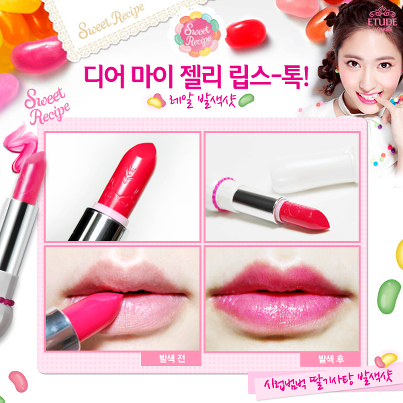 [Etude House] Son Dear My Blooming Lips Talk