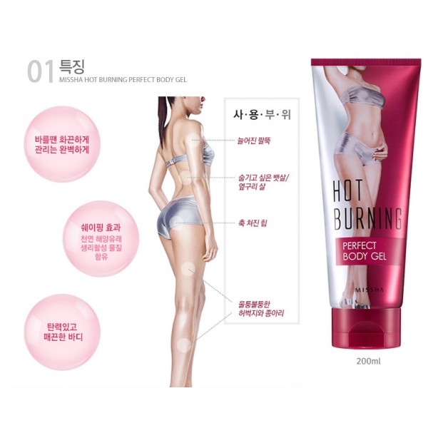 Missha Gel thoa tan mỡ  Hot Burning Body Gel 200ml